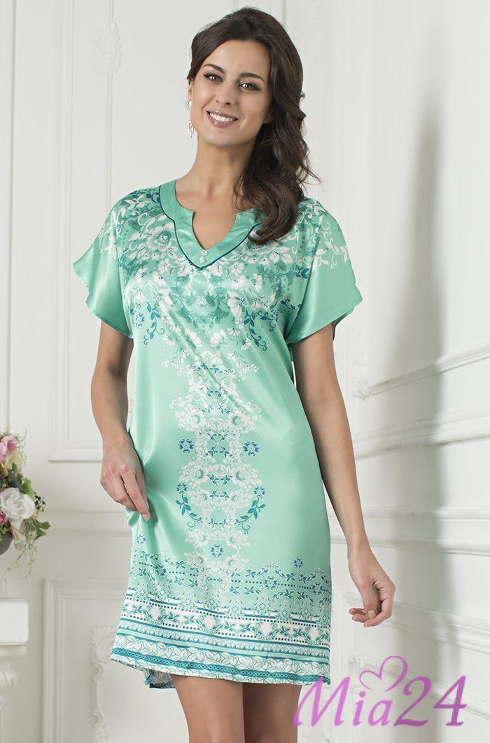 Домашнее Платье Для Полных